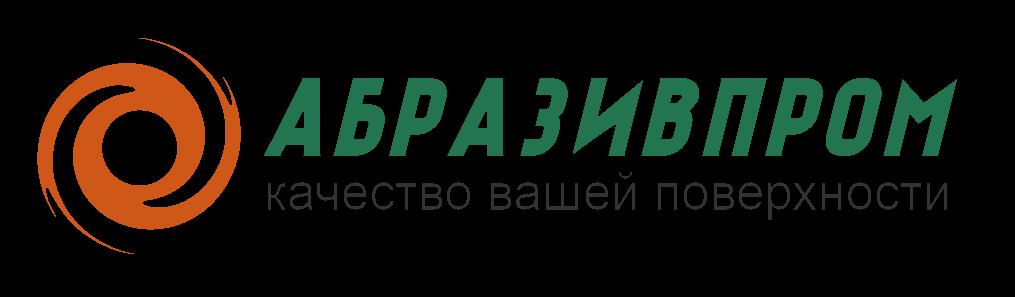 АбразивПром